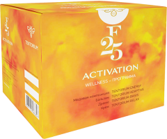 F 25 Activation